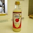 リンゴ酢カルピス
