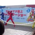 獣拳戦隊 ゲキレンジャー